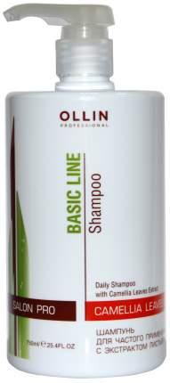 Шампунь Ollin Professional Basic Line Daily Shampoo 750 мл