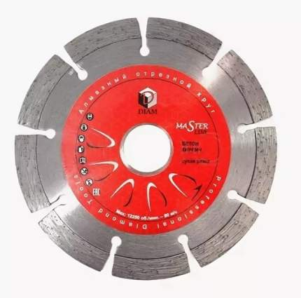 Алмазный диск DIAM Master Line 125x2,2x10x22,23 бетон 000581