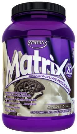 Протеин Syntrax Matrix 2.0 907 г Cookies and Cream