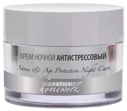 Крем для лица Premium HomeWork Антистрессовый 50 мл