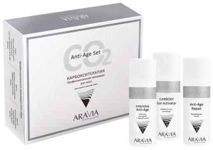 Набор для ухода за лицом Aravia Professional CO2 Anti-Age Set 450 мл