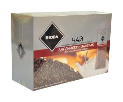 Чай черный Rioba английский завтрак байховый крупнолистовой 20 пакетиков