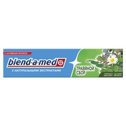 Зубная паста Blend-a-med Анти Кариес Травяной Сбор 100мл