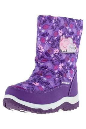 Сапоги детские Peppa Pig, цв.фиолетовый; розовый, р-р 24