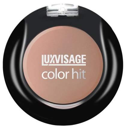 Румяна Luxvisage Color hit 20 2,5 г