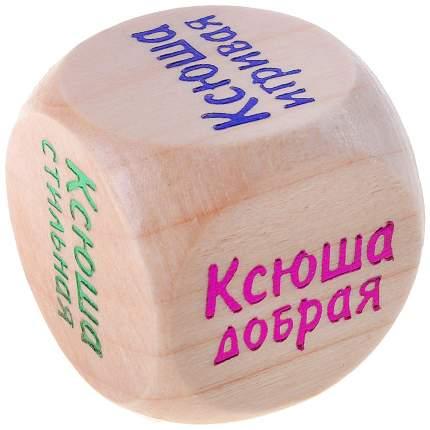 Кубик для настольных игр Sima-Land Ксюша 647169