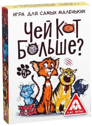 Настольная развивающая игра Чей кот больше?, 36 карточек ЛАС ИГРАС