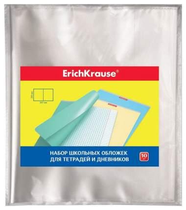 Обложки пластиковые ErichKrause® для тетрадей и дневников,220х180мм,  10шт