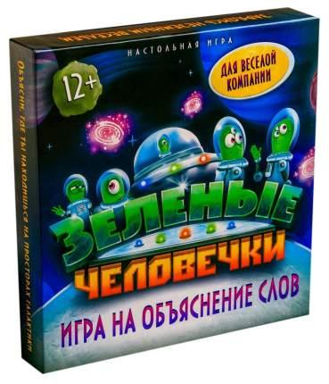 """Настольная игра на объяснение слов """"Зеленые человечки"""" ЛАС ИГРАС"""