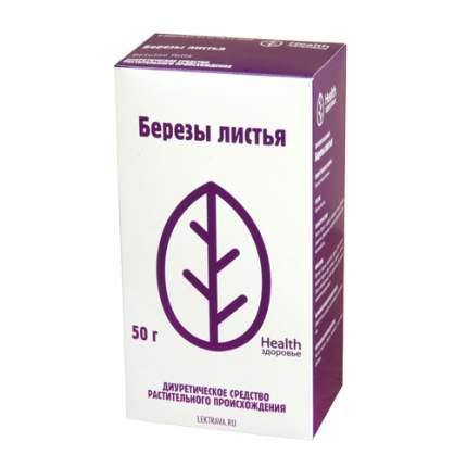 Береза Листья 50 г Фирма Здоровье