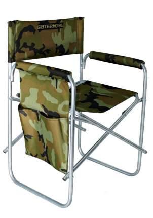 Кресло Сибтермо УТ000040737 камуфляж