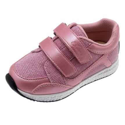 Кроссовки Chicco Cidy для девочек, размер 27, цвет розовый
