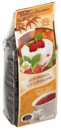 Чай черный Tea Collection Земляничный со сливками 100г