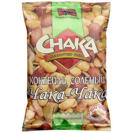 Коктейль ореховый Chaka Чака-Чака соленый 350г