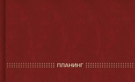 Планинг 45640 КРАСНЫЙ Феникс+