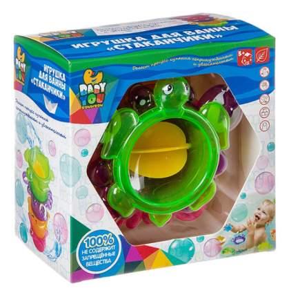 Набор игрушек для купания Bondibon Стаканчики ВВ2682
