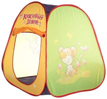 Игровая палатка Shenzhen Toys Красивый домик 889-78B