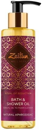 Набор средств по уходу за телом Zeitun Минуты соблазна натуральными афродизиаками