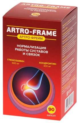 Артро-Фрейм глюкозамин хондроитин капсулы 600 мг + 300 мг 90 шт.