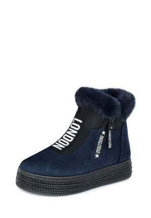 Ботинки женские T.Taccardi 710018720 синие 39 RU