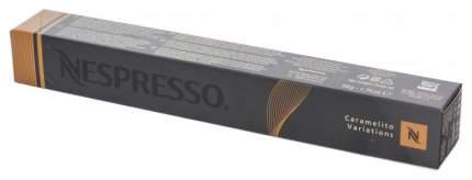 Капсулы Nespresso caramelito variations 10 капсул