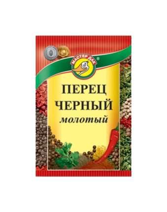 Перец черный Мастер Дак молотый 10 г