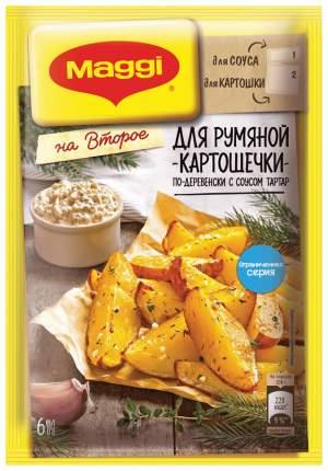 Смесь  Maggi для картошечки по-деревенски на второе с соусом тартар 29 г