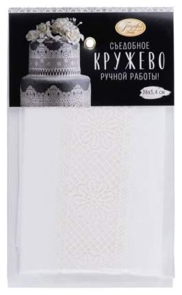 Кружево съедобное Парфэ Декор белое 36×4.5 см