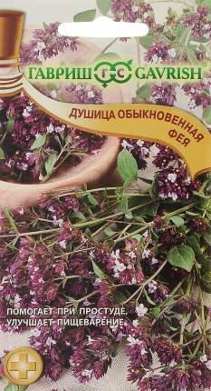 Семена Душица (орегано) Фея, 0,1 г Гавриш