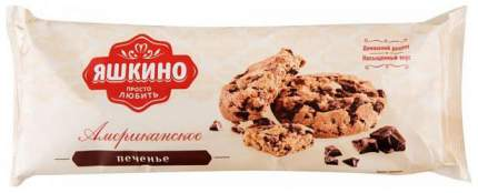 Печенье Яшкино  американское 200 г
