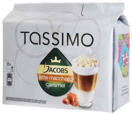 Капсулы Tassimo jacobs latte macchiato caramel