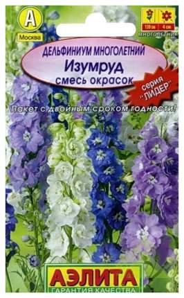 Семена Дельфиниум Изумруд, Смесь окрасок, 0,1 г АЭЛИТА
