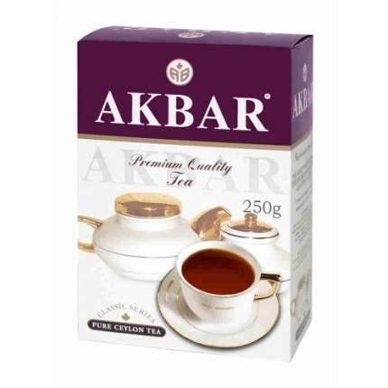 Чай черный листовой Akbar классическая серия 250 г