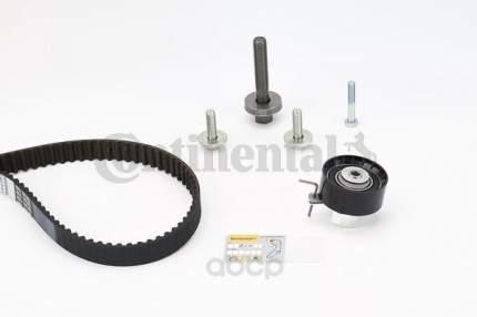 Ремень приводной ContiTech CT881K5