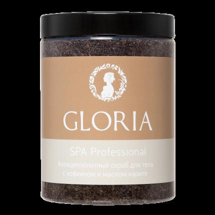 Скраб антицеллюлитный для тела GLORIA скофеином и маслом карите  1000 мл