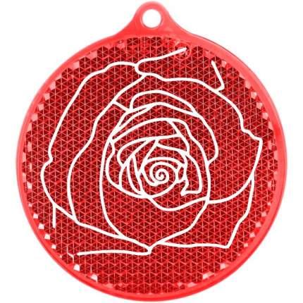 Светоотражатель пешеходный Роза, Красный