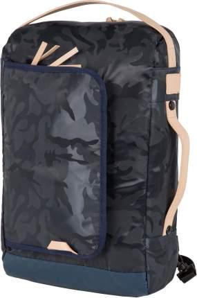 Рюкзак Polar П0223 14,8 л синий