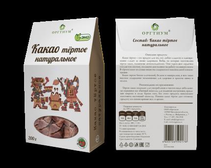 Какао-тертое Оргтиум 200 г