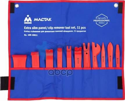 МАСТАК Набор съемников (лопатки) для панелей облицовки, 11 предметов 108-10011