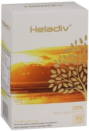 Чай черный листовой Heladiv OPA 100 г