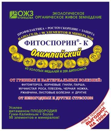 Олимпийский Фитоспорин-К нано-гель, 200 г БашИнком
