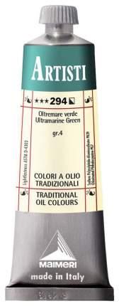 Масляная краска Maimeri Artisti ультрамарин зеленый 40 мл