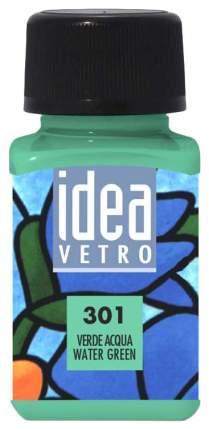 Акриловая краска Maimeri Idea Vetro По стеклу морская волна M5314301 60 мл