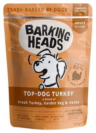 Влажный корм для собак Barking Heads Top-Dog Turkey, индейка, 300г