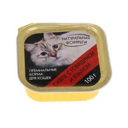 Консервы для кошек Натуральная Формула, говядина, язык, 100г