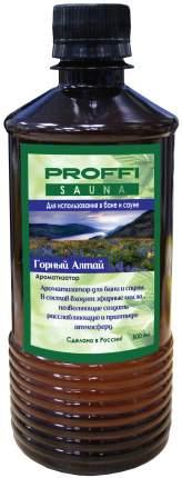 Ароматизатор для бани и сауны Proffi Sauna Горный Алтай