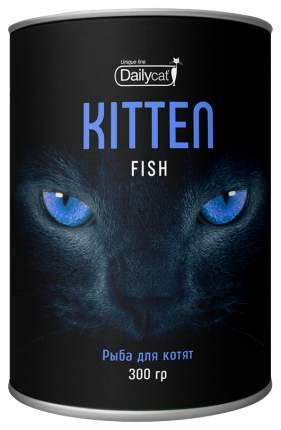 Сухой корм для котят Dailycat Unique line Kitten, рыба, 0,3кг