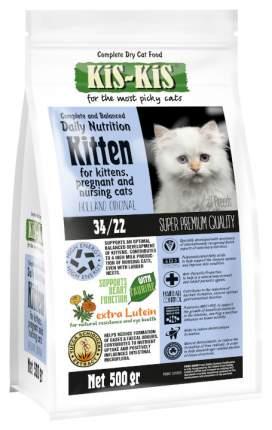 Сухой корм для котят KiS-KiS Kitten, мясо, 0,5кг