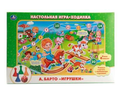 Настольная игра Умка Игрушки А. Барто