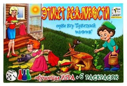Семейная настольная игра Топ Игра Этикет вежливости сказка 6 раскрасок 1431